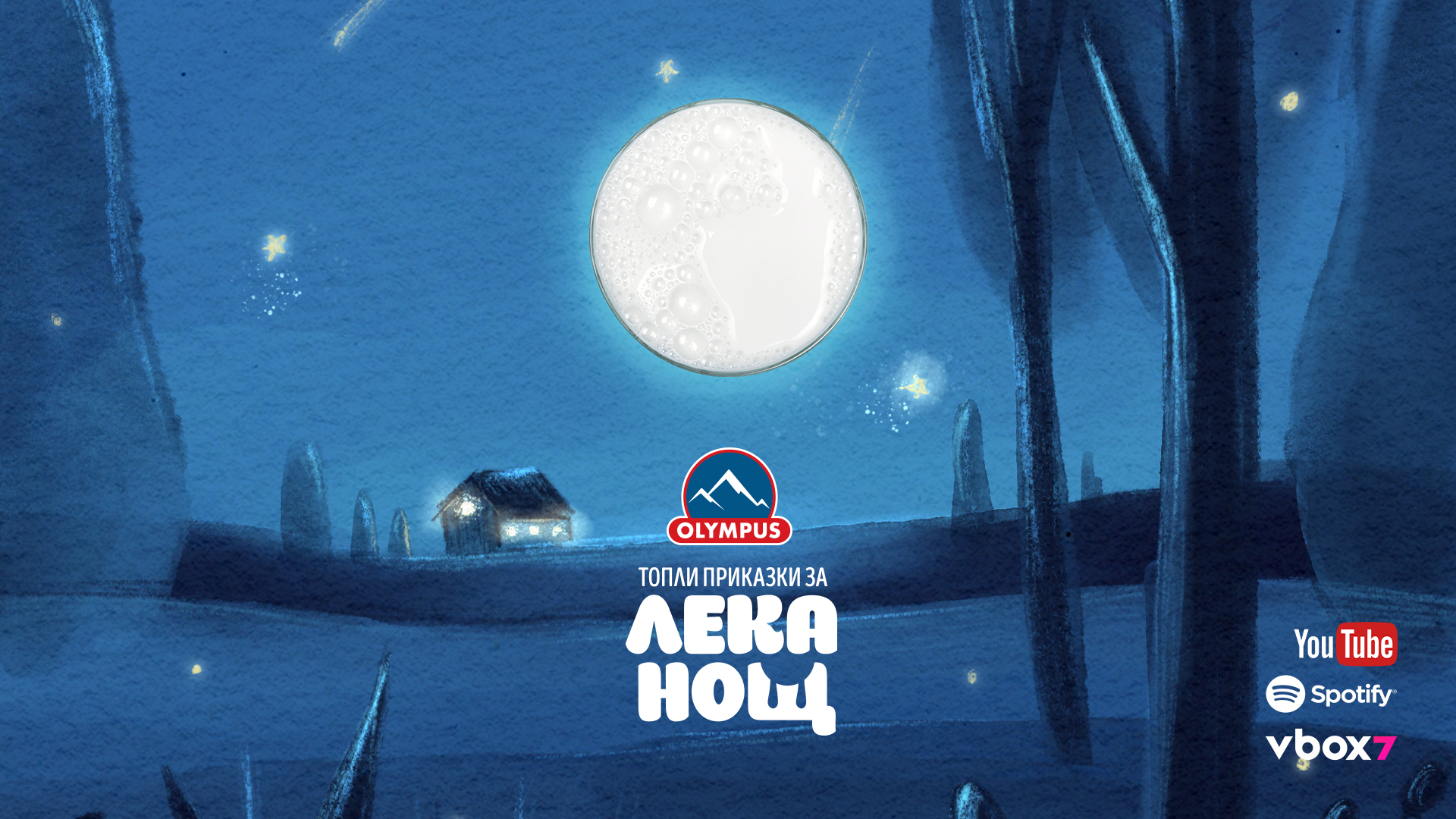 Campaign detail image