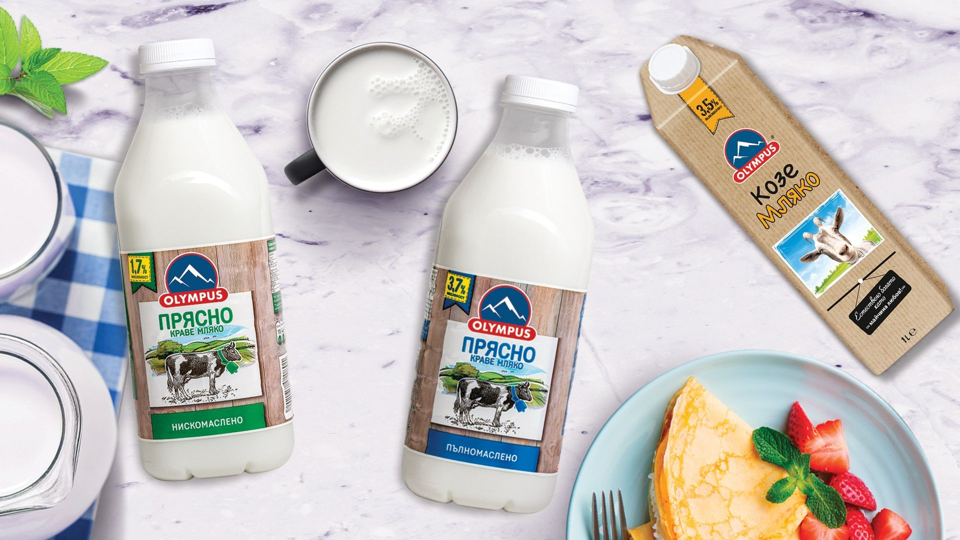 Image Прясно мляко