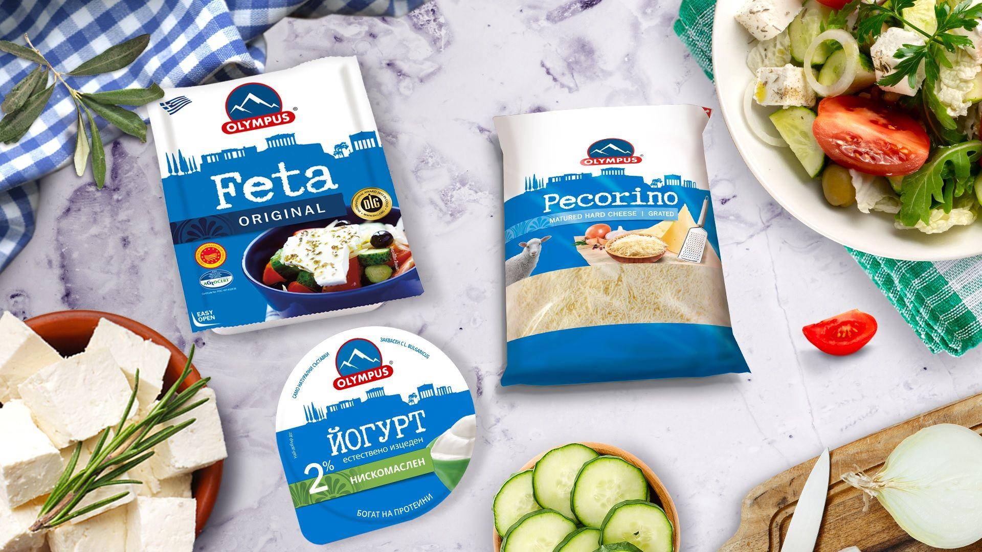 Image Средиземноморски млечни продукти